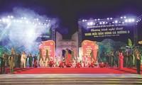 Festival musical en homenaje a combatientes caídos en provincia vietnamita de Quang Tri