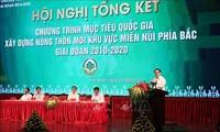 Evalúan la construcción del nuevo campo en las zonas montañosas del norte