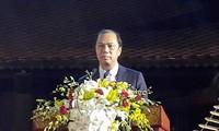 比利时瓦隆-布鲁塞尔联邦驻越代表团成立20周年纪念仪式在河内举行