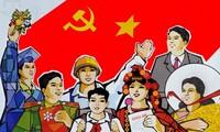 越南共产党代表团出席孟加拉国共产党第11次全代会