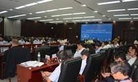 """""""智能城市建设总体措施""""研讨会在岘港市举行"""