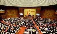 越南国会讨论《刑法》