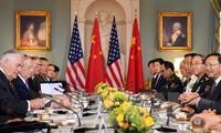 中美首轮外交安全对话举行
