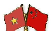 越南在中国广西南宁推介金融服务