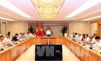 越南力争2018年使80%的行政手续通过门户网站办理