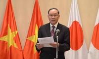 向越南橙剂受害者的日本朋友授予友谊勋章