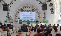 越南出席在哈萨克斯坦举行的世界博览会