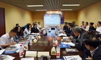 越中投资促进会在中国举行