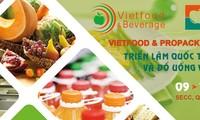 2017年越南国际食品饮料及加工包装设备展览会开幕