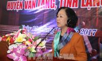 越共中央民运部部长张氏梅出席谅山省全民族大团结日