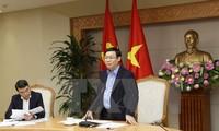 2017年——越南成功完成宏观经济指标的一年