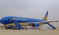 开通越南与重点地区的直达航班