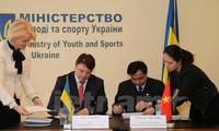越南和乌克兰签署体育合作协议