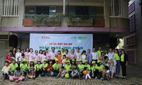 越南食品银行成立