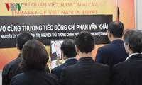 国际友人、海外越南人吊唁前总理潘文凯