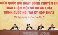 越南举行专职国会代表会议讨论《特别行政经济单位法》草案