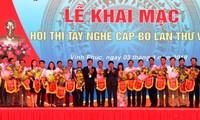 越南农业与农村发展部第八届技能大赛开幕
