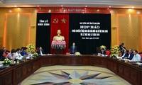 宁平省举行大瞿越国建国1050周年纪念活动