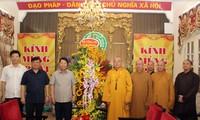 越南各地庆祝2562年佛诞节