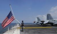 美国将继续在东海开展活动