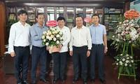 多个部门向本台致以越南革命新闻节祝贺