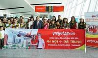 越捷航空公司新开辟2条国际航线