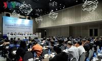 第14次越中两党理论研讨会举行