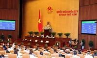 越南国会开展2019年监督计划