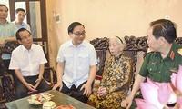 越南荣军烈士节71周年纪念活动纷纷举行