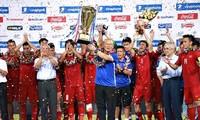 越南U23男足夺得U23国际足球友谊赛冠军