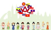 越南为实现东盟文化社会共同体各项目标作出重要贡献