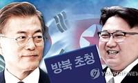 韩朝首脑会谈难以在9月上旬举行