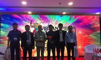 越南参加印度泰米尔纳德邦食品博览会
