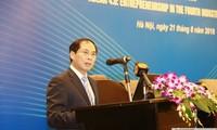 越南企业顺应第四次工业革命