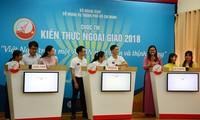 发展与繁荣的东盟中的越南