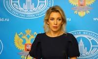 俄罗斯和德国谴责美国的制裁