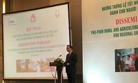 向越南贫困者提供农业农村金融产品和服务