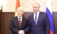 越俄联合声明