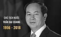 国际媒体对越南国家主席陈大光逝世表示哀悼
