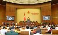 越南国会批准对通讯传媒部部长的提名