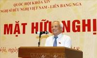 越南国会副主席汪朱刘出席越俄友好议员小组传统见面会
