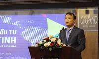 越南加强与拉美地区的贸易与投资合作