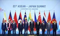 第21次东盟-日本领导人会议举行