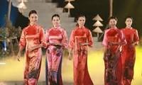 越南语讲座:Tại cửa hàng quần áo 在服装店