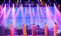2018年越中同唱友谊歌