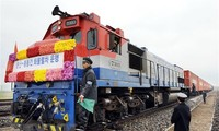 韩朝铁路对接项目开工仪式在朝鲜开城板门站举行