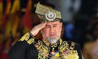 马来西亚统治者会议将于1月24日选出新的最高元首
