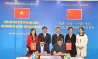越南芒街-中国东兴浮桥运行管理机制临时协议获得签署