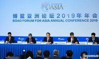 2000多名代表出席博鳌亚洲论坛2019年年会
