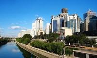 亚洲最大再生水湿地公园在中国开建